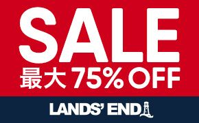 SALE最大75%OFF LANDS' END